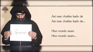 BOHEMIA - Full HD Lyrics Video of Song 'Gumrah' By