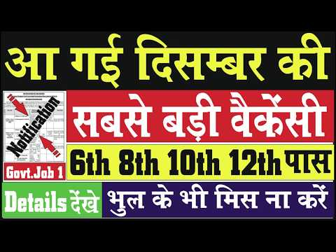 Xxx Mp4 Allahabad HC Civil Court Various Post Online Form 2018 Sarkari Result 3gp Sex