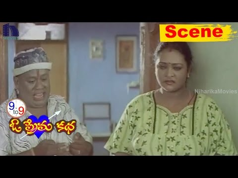 Xxx Mp4 Senthil Comedy With Shakeela 9 To 9 O Prema Katha Movie Scenes 3gp Sex