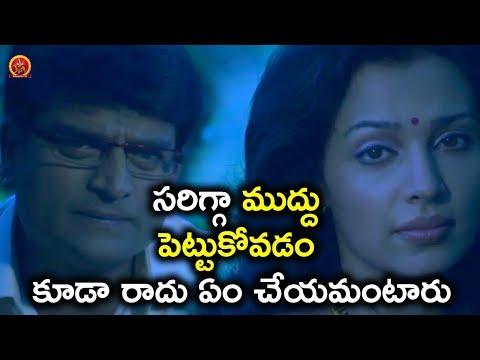 Xxx Mp4 సరిగ్గా ముద్దు పెట్టుకోవడం కూడా రాదు ఏం చేయమంటారు Aakasamlo Sagam Movie Scenes 3gp Sex
