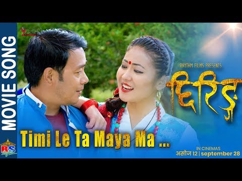 Xxx Mp4 Timi Le Ta Maya Ma TSHERING New Movie Song 2018 By Yash Kumar Bindu Pariyar Nima Rumba Kamana 3gp Sex