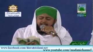 Beautiful Kalam - Marhaba Marhaba - Banda Milne ko Kareeb - Naat Khawan Furqan Attari
