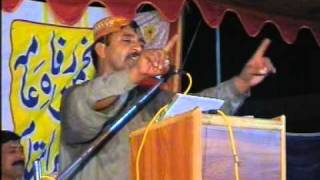 Ghulam Muhammad Dard Posted By Fari Daco Pind Dadan Khan