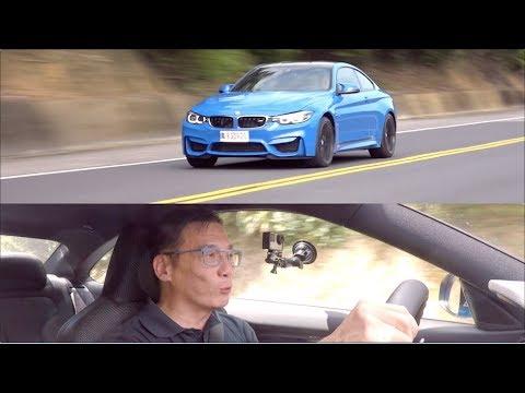 【統哥】隨時讓你血脈噴張,BMW M4 Pure Edition試駕