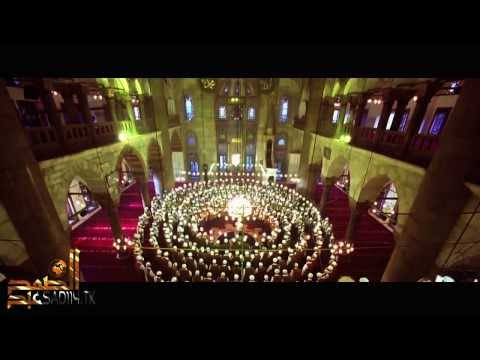 Beautiful ZIKR of Allah ﷻ in Turkey