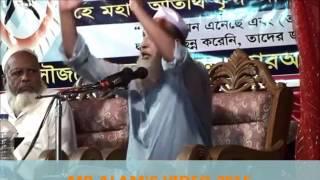 MAULANA FAZLUR RAHMAN KHAN About Nek Amol 2015