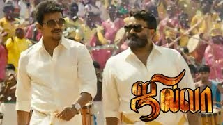 Jilla - Superstar Vijay Tamil Movie - Mohanlal, Kajal Aggarwal