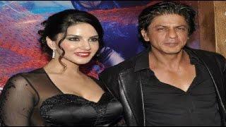 সানি লিওনের সাথে সারা রাত কাটালেন শাহরুখ খান || Sunny Leone with Shahrukh Khan