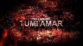 Tumi Amar | Jony & Mohona | Remix | 2016 | Directed by Shimul Hawladar