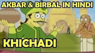 Akbar And Birbal || Khichadi || Hindi Animated Story - Vol 1