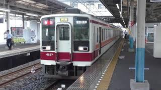 東武6050系6151F+6157F 臨時急行鬼怒川温泉行 南栗橋出発