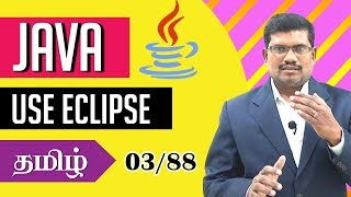 003 How to use Eclipse