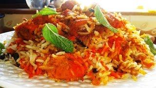 Chicken Tikka Biryani Recipe Video   How To Make Chicken Tikka Dum Biryani