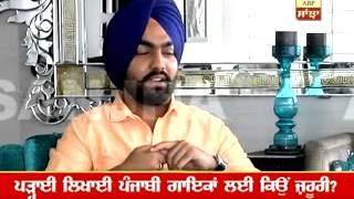 Exclusive: Ammy Virk talks about 'Yaar Jundi De'