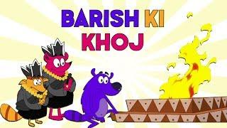 Pyaar Mohabbat Happy Lucky - Ep. 96   Barish Ki Khoj   Funny Hindi Cartoon Show