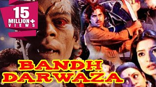 Bandh Darwaza (1990) Full Hindi Movie | Manjeet Kullar, Kunika, Aruna Irani, Hashmat Khan