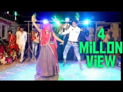 Xxx Mp4 NEW MOST POPULAR MARWADI DANCE DHAMAL 2 RAJASTHANI DANCE VIDEO 2018 3gp Sex