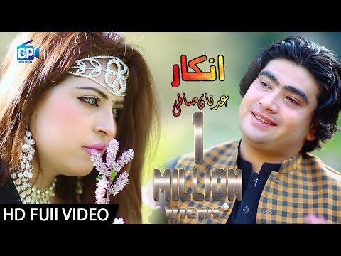 Xxx Mp4 Pashto New Afghani Songs 2018 So Zal Me Jarge Pasy Legaly Di Inkaar Aoki Adnan Safi Pashto Song 3gp Sex