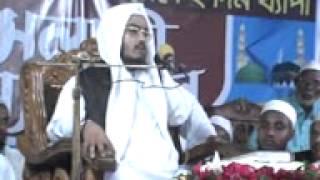 Hafizur Rahman Siddiki