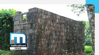 Corruption: Hundreds of Houses For SCs Remain Incomplete  Mathrubhumi News