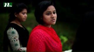 Uddipan উদ্দীপন | Episode 91