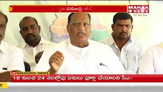 MP Gutha Sukender Reddy Slams BJP Leaders Over Criticism on Projects   Mahaa News