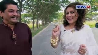Je Jole Aagun Jole - Samia Rahman with Amjad Hossain (যে জলে আগুন জ্বলে - আমজাদ হোসেন) On News24