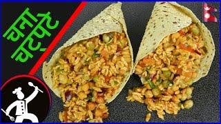 Chana chatpate | How to make chana chatpate | Famous Nepali street food | Chana Chatpat Recipe 🍴 42