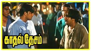 Kadhal Desam Tamil movie | scenes | Friends fight among themselves | Vineeth | Abbas