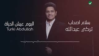 Turki Abdullah ... Salam Ashab - Lyrics Video   تركي عبد الله ... سلام اصحاب - بالكلمات