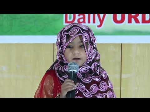 Xxx Mp4 Naat Shareef By Sadiqa Javed At Inter School Naat Shareef Competition Organised By Youth Amicus Edu 3gp Sex