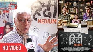 Lalu Makhija Expert Review on Hindi Medium | Hindi Medium Movie Review | Irrfan Khan, Saba Qamar