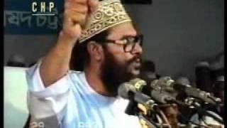 Delower hossain Sayde
