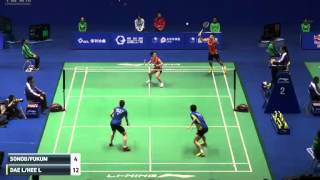 Bonny China Masters 2016   Lee Yong Dae 이용대/Lee So hee 이소희 vs Sonoda/Fukuma