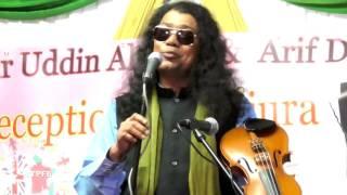 Kari Amir Uddin: Maljura (Poncho Rupeh Ei Ghorethy-) Part 7.