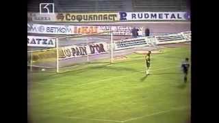gol Lupu in 1995/ 96 Levsky Sofia - Dinamo, UEFA Cup
