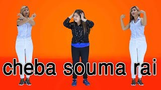 اجمل اغنية التي ينتضرها الجميعcheba souma rai ( bari yham9ni ) الشابة سوما راي HD 2018
