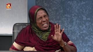 Kathayallithu Jeevitham   Amina & Shemeena Case   Episode #06   6th December [ 2018 ]