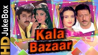 Kala Bazaar 1989 | Full Video Songs Jukebox | Anil Kapoor, Jackie Shroff, Farha Naaz, Kimi Katkar