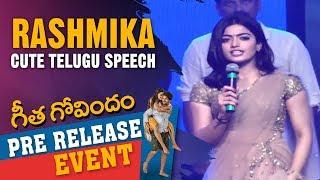 Rashmika Mandanna Cute Telugu Speech at Geetha Govindam Pre Release Event | Vijay Deverakonda