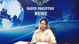 Radio Pakistan News Bulletin 3 PM  (18-09-2018)