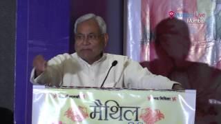 Those opposing Biharis are now calmed down: Nitish Kumar | Mumbai Live