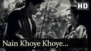 Nain Khoye Khoye | Munimji Songs | Dev Anand | Nalini Jaywant | Lata Mangeshkar | Filmigaane