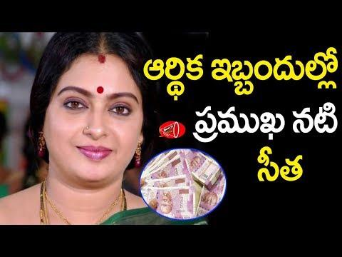 Xxx Mp4 South India Actress Seetha Life Struggles Will Shock You Seetha Husbands Daughters Gossip Adda 3gp Sex