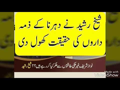 Xxx Mp4 Khadim Hussain Rizwi Expose Reality Of Khatam E Nabuwat Dharna Neo News By Edu Pk Quran Tv 3gp Sex