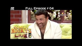 Comedy Nights Live - Dharmendra, Sunny & Bobby Deol - 21st February 2016 - Full Episode (HD)