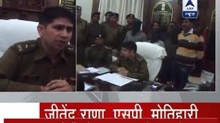 Jan Man: Bihar police arrest 3 suspects of blasting railway tracks off
