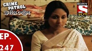 Crime Patrol - ক্রাইম প্যাট্রোল (Bengali) - Ep 247 - A Vengeful Act (Part-1)