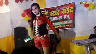 2017 Bhojpuri Dance Video - पलंग करे चोएँ चोएँ Song   New indian Dance