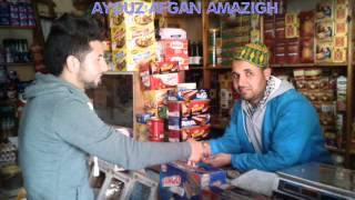 الرد على إيكو مول الحانوت & mc ssefyou 2015 mp3